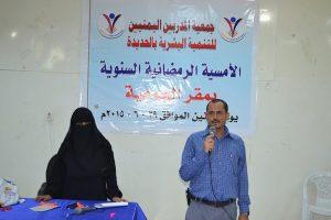11709562 1088287857865533 4800791915832373312 n 300x200 جمعية المدربين اليمنيين تحيي أمسية رمضانية للمدربين بالحديدة
