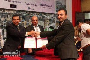 1176 300x200 موسى العيزقي افضل اعلامي بمحافظة إب للعام 2013م