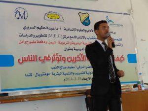 1177 300x225 مبادرة شركاء التنمية ومركز (M.E.C) يدربا طلاب آداب جامعة صنعاء في التنمية البشرية