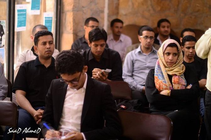 1194 صنعاء : بيسمنت تناقش معوقات التحول الديمقراطي في اليمن والبند السابع  ماهيته وما يترتب عليه