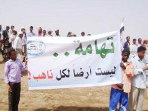1213 300x225 إجتماع لمناقشة القضايا المتعلقة بمشاكل الأراضي في محافظة الحديدة