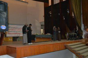 1230 300x200 طلاب دراسات اسلامية بجامعة صنعاء يقيمون مبادرةربيع القلوب للعودة للقرآن الكريم