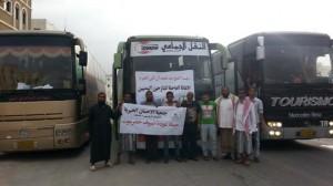 1243 300x168 جمعية الإحسان الخيرية تسير جسراً برياً لنقل ضيوف حضرموت لمحافظاتهم ( صور )