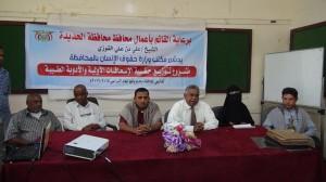 1274 300x168 تدشين مشروع توزيع حقيبة الإسعافات الأولية لعدد من مدارس محافظة الحديدة