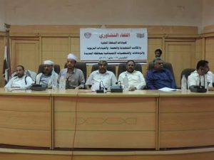 1288 300x225 لقاء تشاوري لأبناء محافظة الحديدة يؤكد رفضه للتواجد الأمريكي على الأراضي اليمنية