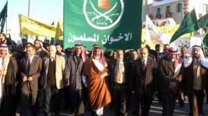 12966620 798443416954038 1211004819 n 300x168 السلطات الأردنية تغلق المقر الرئيسي لجماعة الأخوان المسلمين بعمان