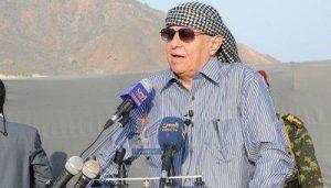 13 10 15 535175004 300x171 رئيس الجمهورية يعلن بأن أرخبيل سقطرى محافظة ويدعوا الى الأهتمام بها