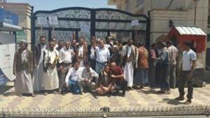 1303 300x168 موظفو قطاع الحج والعمرة يواصلون احتجاجاتهم المطالبة بـإقالة الوكيل عبدالله عامر