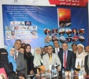 1307 300x266 برنامج لؤلؤة في عقد طريق الحرير الجديد رؤية للعلاقات اليمنية الصينية الحديثةTHE PEARL