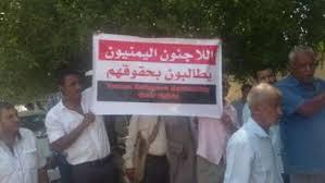 1311 اللاجئون اليمنيون في السودان يبحثون عن حقوقهم