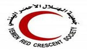 133 300x171 لجنة تحضيرية لجمعية الهلال الأحمر بالحديدة
