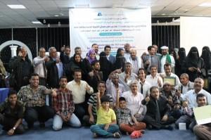 شركاء اليمن تختتم فعاليات الورشة التدريبية الخاصة بـِ بناء قدرات المجتمعات للتخفيف من النزاعات بعدن