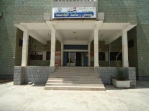 14 01 14 882356848 300x223 إنقطاع المياة في مبني رئاسة جامعة الحديدة لثلاثة أسابيع متتالية وجه آخر للمعاناة