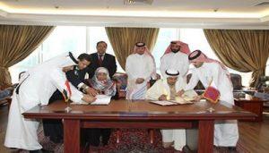 140130162842 94527 0 300x171 التوقيع في الدوحة على البروتوكول الإضافي لاتفاقية استقدام العمالة اليمنية إلى قطر