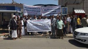 14151834 1076584195752626 801444443 o 300x168 موظفو قطاع الحج والعمرة يصعدون احتجاجاتهم المطالبة بـإقالة عامر