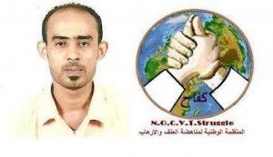 1424539 10202594893615937 1727498731 n 300x173 منظمة حقوقية بعدن تعتزم تنظيم زيارة للمملكة العربية السعودية لزيارة الجالية اليمنية بجده وللاطلاع عن كثب على قضايا المغتربين اليمنيين