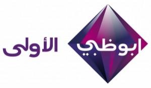 تلفزيون الإمارات : مفاجئات هامة ستحدث عقب الـ 22 من مايو 2016