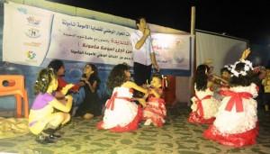 1465295 544570522303625 251518091 n 300x171 مؤسسة بنات الحديدة تقيم مهرجان فني لمناصرة قضايا الامومة المأمونة