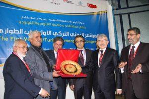 1490978 398637770269336 1103907732 n 300x200 نائب وزير الصحة يشيد بمستوى التعاون بين اليمن وتركيا في المجال الطبي :