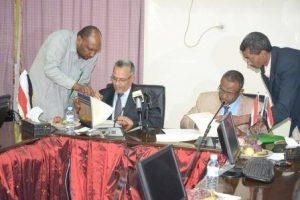 1533463 680485985330131 610419266 n 300x200 التوقيع على مذكرة تفاهم بين اليمن والسودان في مجال الكهرباء والطاقة