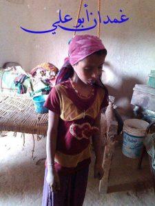 1545928 775510665809922 470423709 n 225x300 العثور على طفلة مشنوقة بداخل منزلها بمديرية اللحية بالحديدة