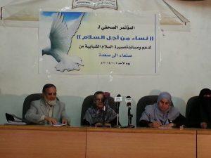 1557642 3828539609721 489367354 n 300x225 صنعاء : نساء من اجل السلام في مؤتمر صحفي