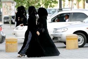 16 08 14 185539485 شاب يهدد فتاة بنشر صورها ما لم تستجب لرغباته الدنيئة بالسعودية