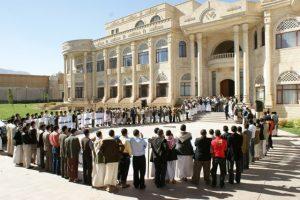 1600 300x200  الحديدة نيوز  ينشر قائمة بأبرز المنازل التي اقتحمتها مليشيات الحوثيين بصنعاء (صور)