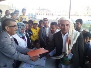 162 300x224 اليمن تحتفل باليوم العالمي للأوزون بطريقه شبابية وملفته
