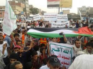 18 07 14 723506376 300x224 الحديدة : مظاهرات حاشده للحوثيين في باجل ترفع شعار الصرخة