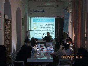 1920544 669676646405121 1800804627 n 300x225 منتدى حواري لمناقشة قضايا الشباب والنساء بزبيد بالحديدة
