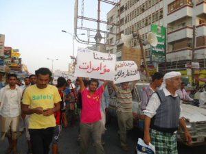 1959407 642501229154915 2066652247 n 300x225 مسيرة حاشدة بالحديدة تطالب بإسقاط حكومة الوفاق وتشكيل حكومة جديدة