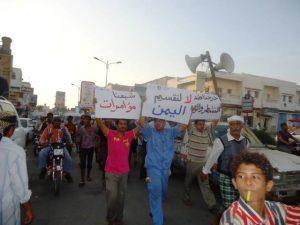 1980779 642495675822137 1818334629 n 300x225 مسيرة حاشدة بالحديدة تطالب بإسقاط حكومة الوفاق وتشكيل حكومة جديدة