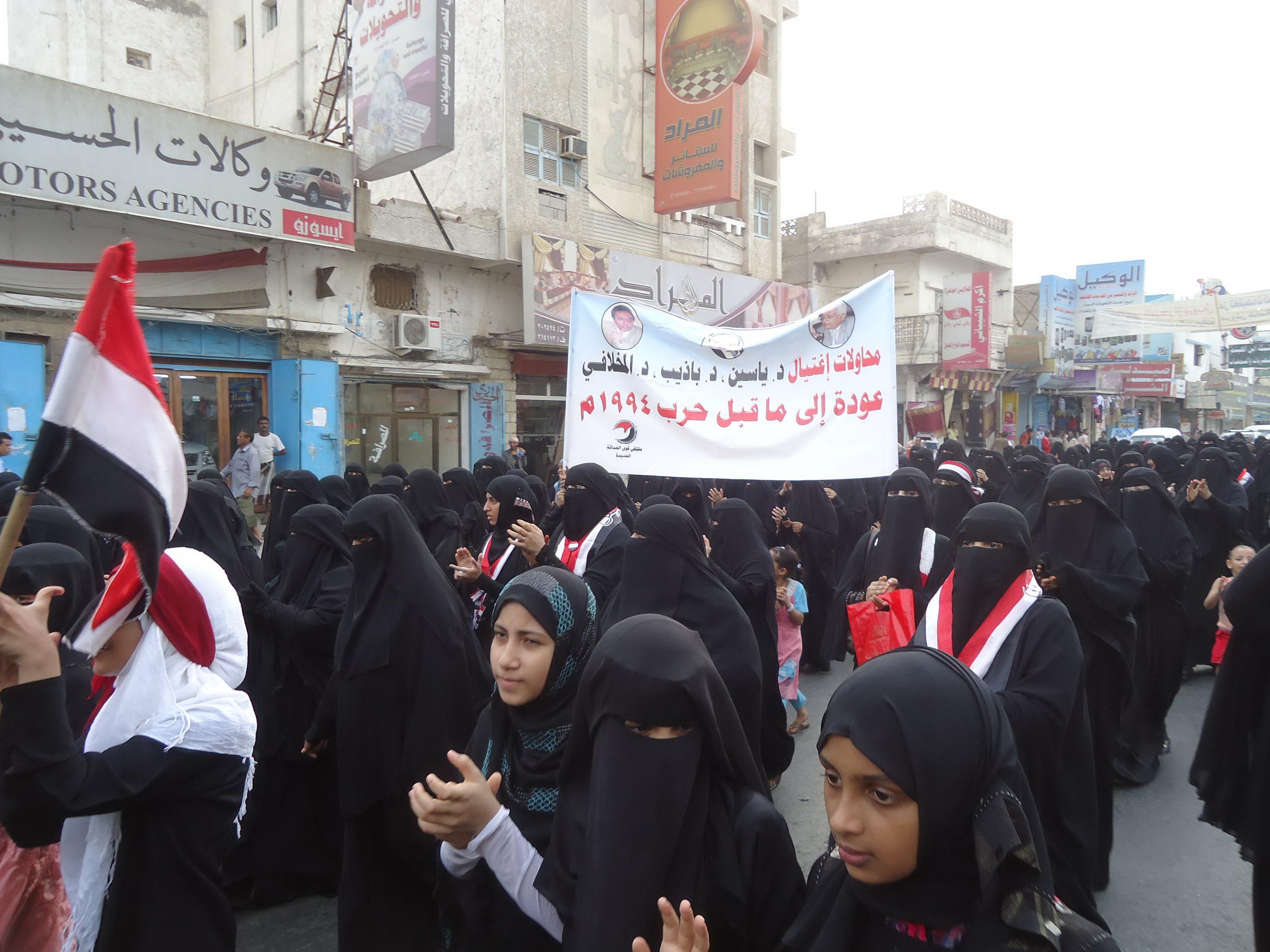 1  الحديدة : مسيرة حاشدة تطالب بسرعة الكشف عن الجناة الذين يحاولون تصفية الرموز الوطنية