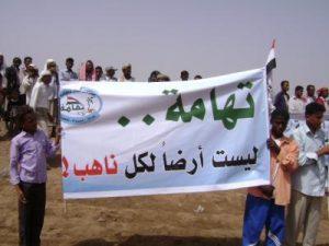 1 39334 300x225 صحفي يكشف أسباب عرقلة لجنة الأراضي بمحافظة الحديدة