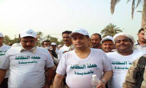 1 41596 300x180  صور  محافظ محافظة الحديدة يدشن حملة نازل من أجل نظافة مدينتي