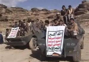 1 41753 300x211 الحوثيون يواصلون انتشارهم في ذمار ويقتحمون منزل المحافظ ودار الضيافة