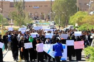 1 44240 300x199 اليوم الثلاثاء .. تظاهرة بجامعة صنعاء ضد المليشيات وإنتهاكاتها