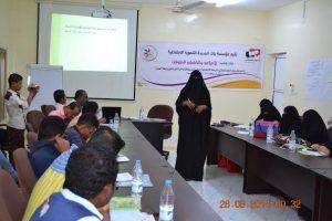 1pg 300x200 مؤسسة بنات الحديدة تقيم حلقة نقاشية لمناصرة ودعم قضايا المرأة في وثيقة الحوار الوطني