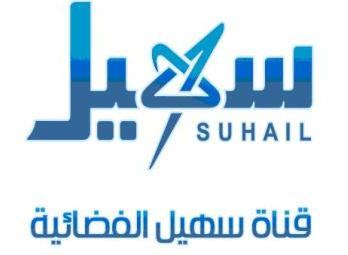 2(13) قناة سهيل تتلقى رسائل تهديد بتفجير وشيك للقناة على خلفية تناولاتها الجريئة