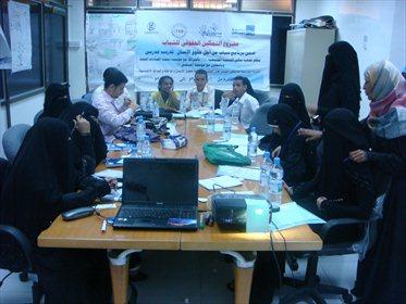 2(3)  تدشين مشروع التمكين الحقوقي للشباب بمحافظة الحديدة