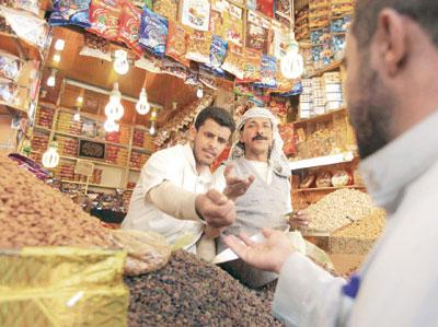 2(36) «جعالة العيد» أبرز الموروثات الاحتفالية في اليمن