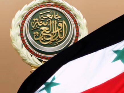 7 صحيفة: الجامعة العربية سترفض شروط دمشق غير المنطقية