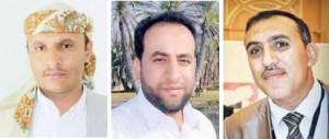 2015 03 18 75235 300x127 تعيينات جديدة في صحيفة الثورة الرسمية  .. صبري رئيساً لمجلس الادارة وعبدالواسع الحمدي ومدهش نائبين
