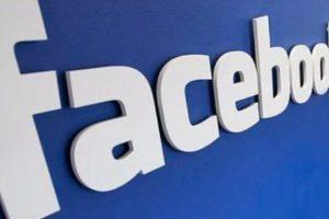 201711080526132613 300x200 فيس بوك تتيح للمستخدمين تحويل الاموال عبرماسنجر في المملكة المتحدة
