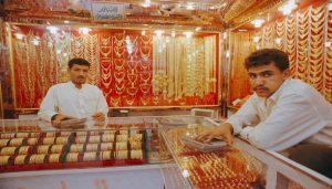 349 300x171 شاهد أٍسعار بيع وشراء الذهب في السوق المحلية اليمنية اليوم الإثنين 13 / نوفمبر / 2017