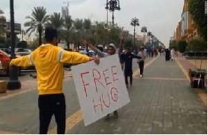 21 11 13 960078899 300x195 القبض على سعوديين يمارسان  العناق المجاني