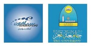 2107 300x152 جامعة تعز  تتسلم من شركة سبأفون البرنامج الآلي الشامل والمكتبة الإلكترونية
