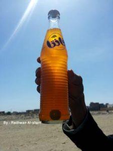 2120 225x300 صحفي يمني يكشف إهمال في أحد منتاجات شركة  فانتا