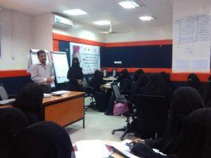 2122 300x225 تدريب مالكات المشاريع وسيدات الأعمال حول إدارة المشاريع الصغيرة بالحديدة